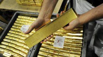 Монетный двор Великобритании представил механизм торговли золотом на блокчейне