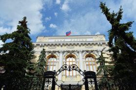 Банк России сравнил криптовалюту с фантиками от непонятных людей